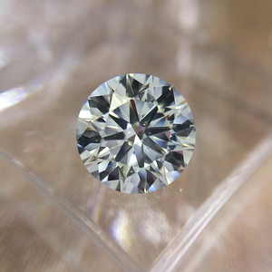 2.51ct Round Brilliant Cut Diamond GIA XXX G, SI1 RBC