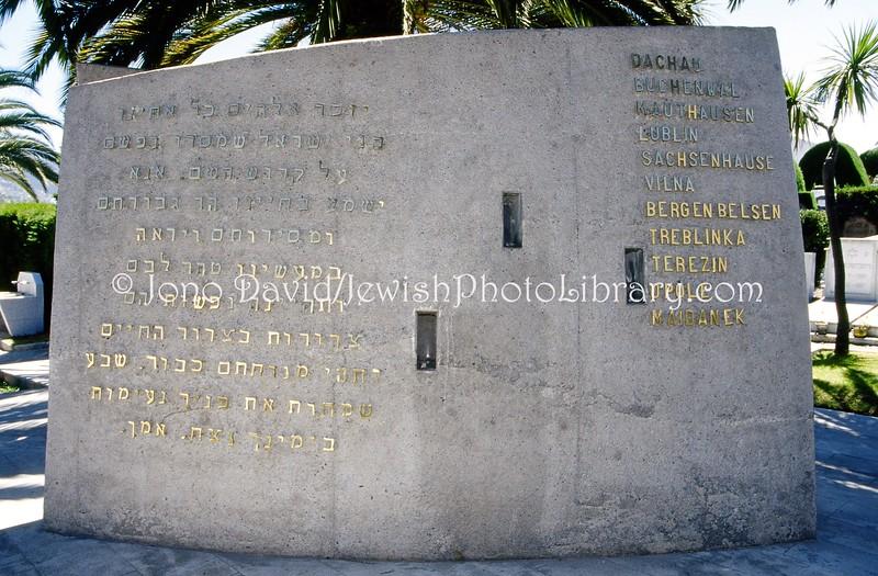 EC 70  Holocaust memorial