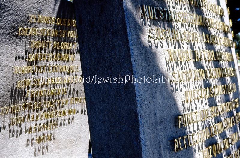 EC 69  Holocaust memorial