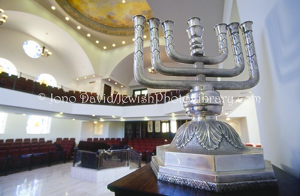 ECUADOR, Quito. Sinagoga Comunidad Judia del Ecuador (and Beit Hamidrash) (7.2005)