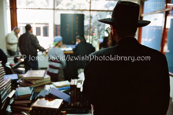 PERU, Lima. Chabad-Lubavitch of Peru (7.2003)