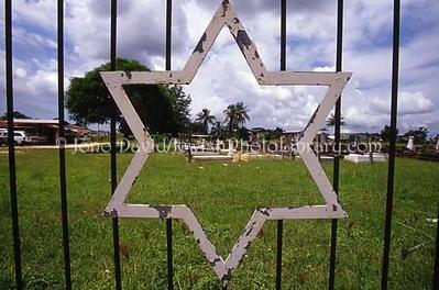 SURINAME, Paramaribo. New Ashkenazi Cemetery. (2007)