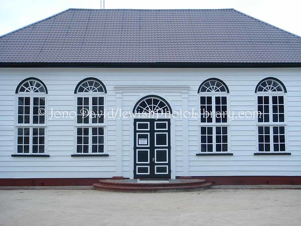 SURINAME, Paramaribo. Former Sedek Ve Shalom Synagogue (built 1735; a computer store since 1996 but still owned by the Jewish community of Suriname). (2007)