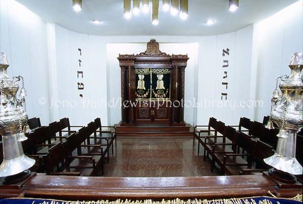 VENEZUELA, Caracas. Beit Hamidrash, Tifereth Israel Congregation. (2008)