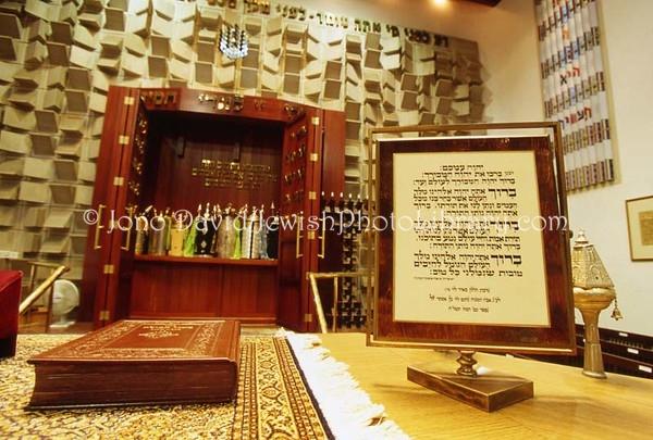 VENEZUELA, Caracas. Bet El Synagogue. (2008)