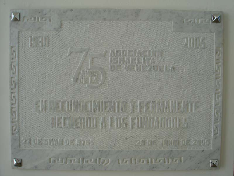 VE-D 30  Memorial plaque