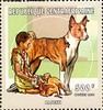 central africa stamp