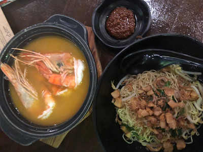 King Prawn with Dry Noodles and Sambal