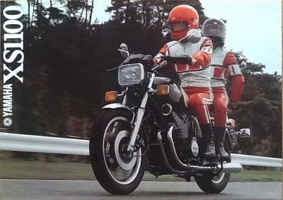 """Set of 8 VITON Valve Seals Yamaha XS1100 /""""78-81/"""" /& XJ1100 /""""1982/"""" XS XJ 1100"""