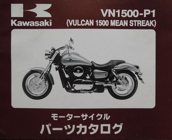 18f541c2e52 Kawasaki Vulcan Mean Streak 1500