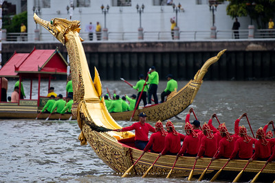 Suphannahong Royal Barge, The Rehearsal for the Royal Barge Procession