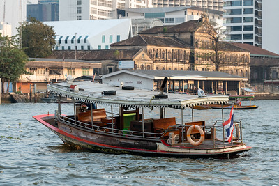 A Boat on the Chao Phraya River