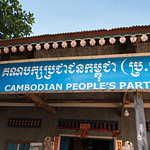 Low angle view of office of Cambodian People's Party, Siem Reap, Cambodia