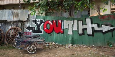 Graffiti on iron wall, Krong Siem Reap, Siem Reap, Cambodia