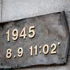 Japn10099.jpg