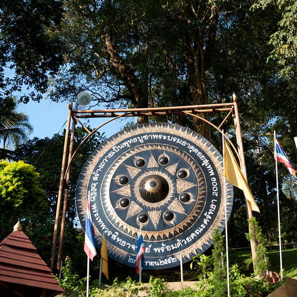 Thai10043.jpg