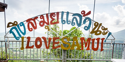 Close-up of 'I Love Samui' sign, Koh Samui, Surat Thani Province, Thailand