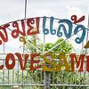 Close-up of 'I Love Samui' sign, Koh Samui, Surat Thani Province, Thailand