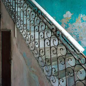 Low angle view of staircase bannister, Havana, Cuba