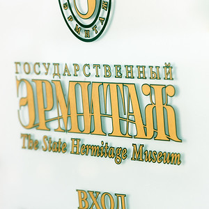 stp11010.jpg