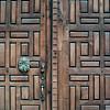 Detail of carved wooden door, San Miguel de Allende, Guanajuato, Mexico