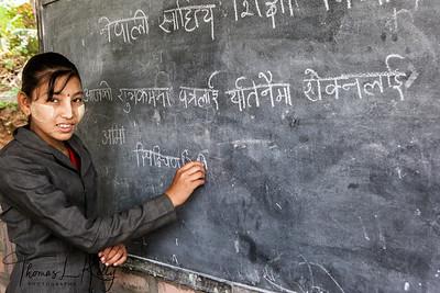 Nepali School at Shri Kumar Kartikai Temple.