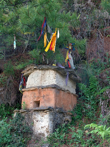 A shrine for local water god. Outskirts of Trongsa, Bhutan.