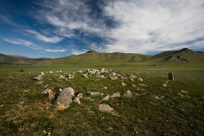 Mandal Mountain in Bunkhan Valley. Mongolia.