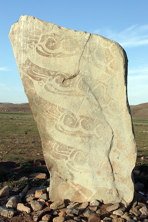 Megaliths in Northern Mongolia