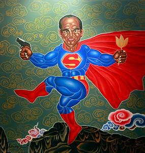 Title: Super Natraj