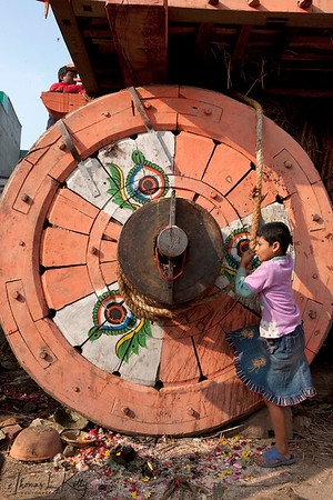 Rato Machhendranath