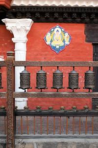 Ukubahal in Patan. Nepal.