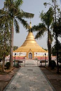 Burmese Monastery at Lumbini. Nepal.