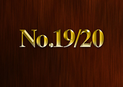 Logo-No1920-Background