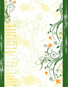 Abstract paint grunge floral frame, element for design, vector illustration