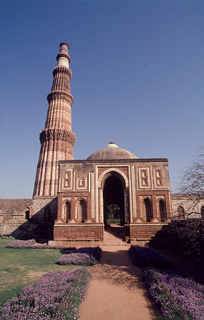 Qutab Minar. New Delhi, India.