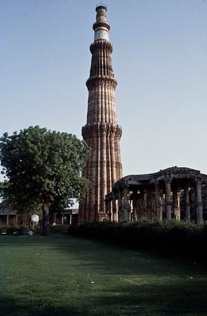 Qutab Minar. New Delhi, India.