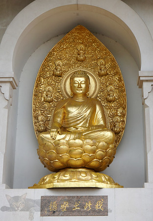Buddha on Battersea Park Pagoda