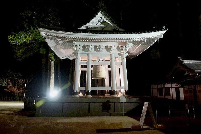 Daito Bell in Danjo Garan Temple Complex