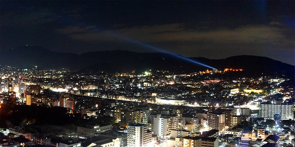 View from Kyoto Radio Tower