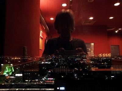Panorama & Selfie in the Kyoto Radio Tower
