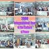 Photos of SFAMSC 2000 - 17