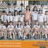 SFAMSC Class Photos SY 2007-2008