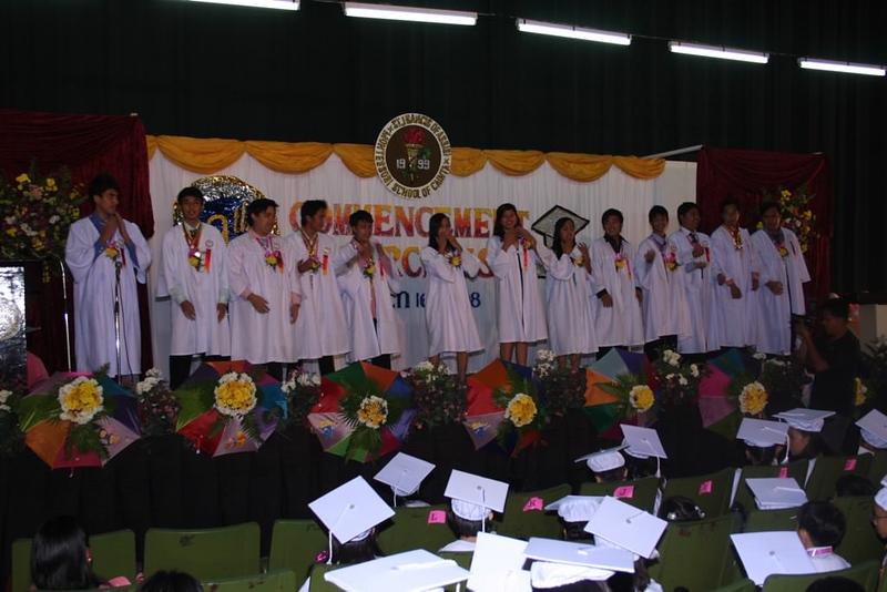 2007-2008 Graduation & Recognition  - 499
