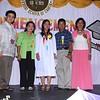 2007-2008 Graduation & Recognition  - 487