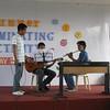 Summer Program Culminating Activity 2011  - 12