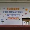 Summer Program Culminating Activity 2011  - 01