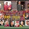 coaches_2009_12x18