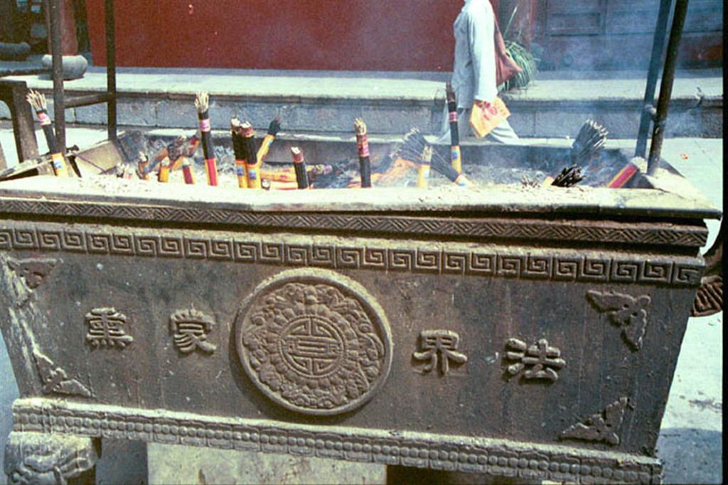 Outside the Temple in China