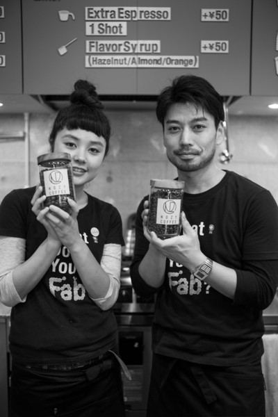 Nozy Coffee at FabCafe Shibuya! Leica Monochrom w 35mm summilux.